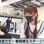 【悲報】日向坂のクリライ配信の視聴者数がおかしな事に…あっ(察し)