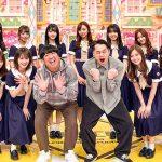 【悲報】5年半続いた乃木坂46の人気番組が終了→時代は日向坂へwww